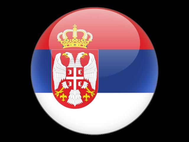 Srbian